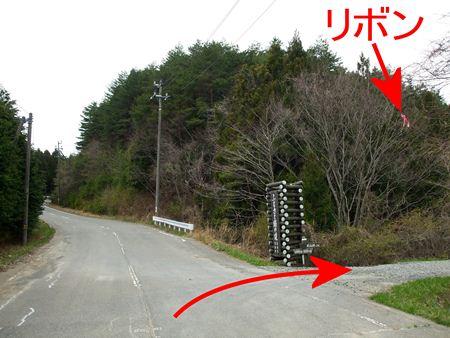 kenjouzan3.jpg