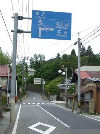 kogaikoyama1.jpg