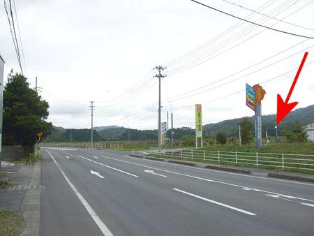 miyagitouwa1.jpg