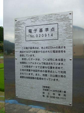 miyagitouwa3.jpg