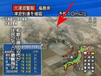 nakamichisita5.jpg