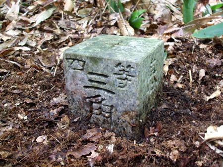 shirahagiyama.jpg