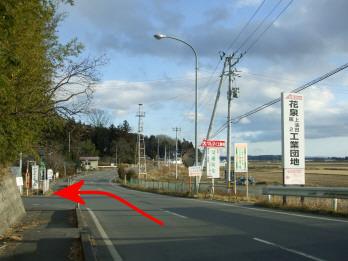 shishidan1.jpg
