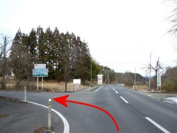 shishidan2.jpg