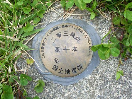 shizugawa.jpg