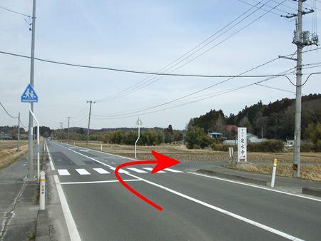 takabayama1.jpg