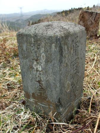 takabayama6.jpg