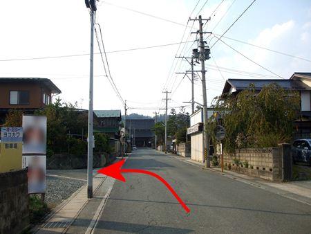 takadate2.jpg