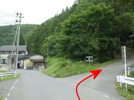 takamori2.jpg