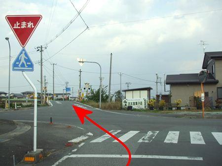 yamanobe1.jpg