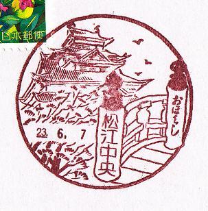 23.6.7松江中央