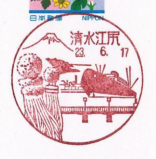 23.6.17清水江尻