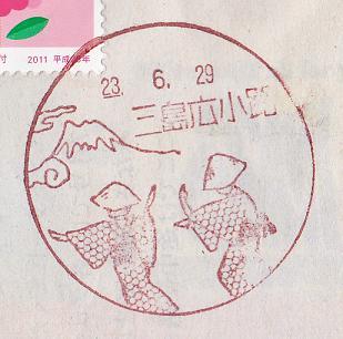 23.6.29三島広小路