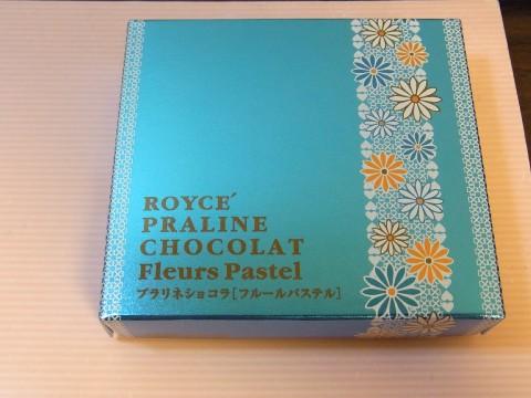 royce 01