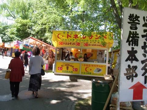 札幌まつり02
