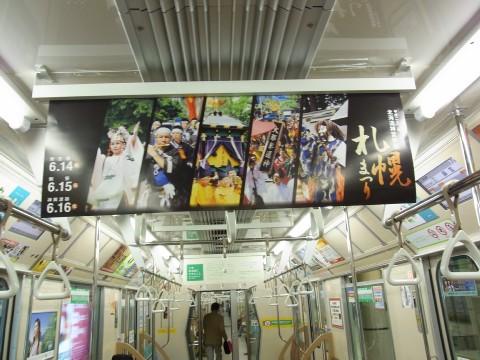 札幌まつり12