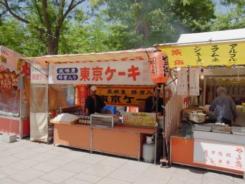 札幌まつり11