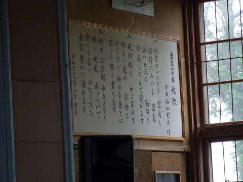 ユウヤケイロ12