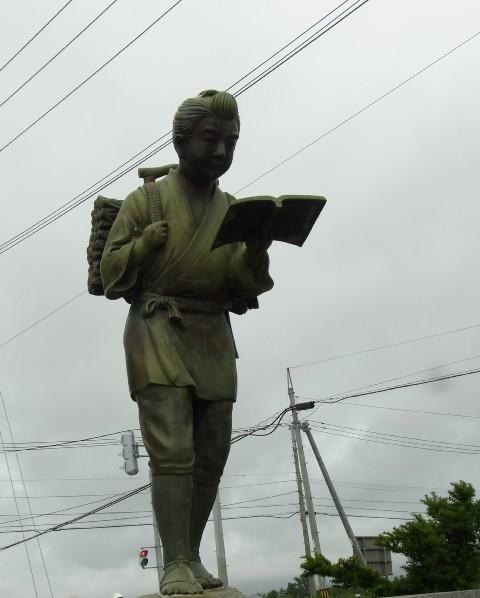 ユウヤケイロ13