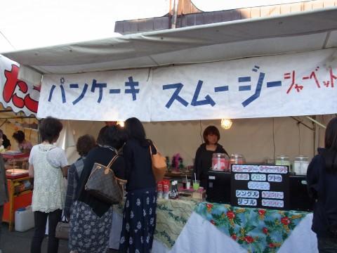 豊足神社例大祭02