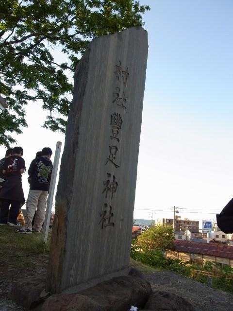 豊足神社例大祭16