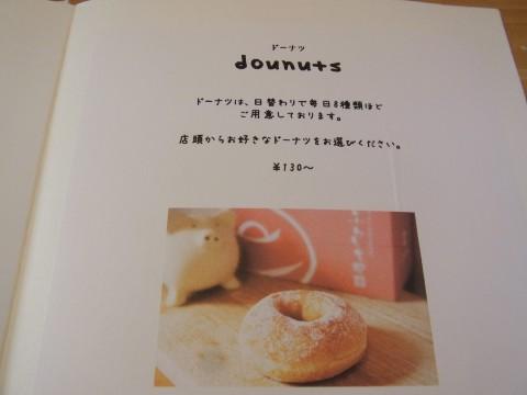 ふわもちcafe02