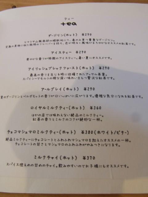 ふわもちcafe09
