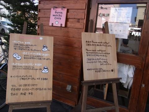 ふわもちcafe13