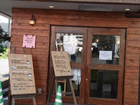 ふわもちcafe14