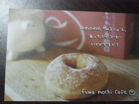 ふわもちcafe15
