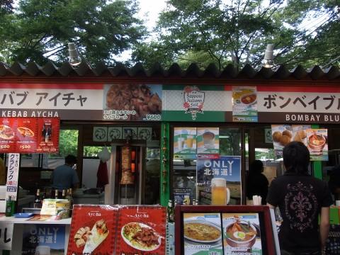 札幌オータムフェスト6丁目05