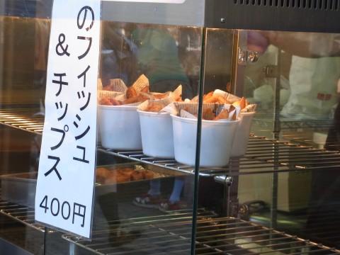 札幌オータムフェスト 7丁目18