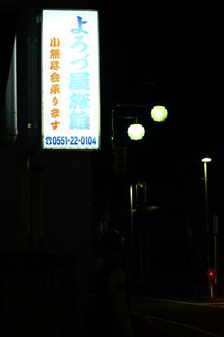 IMG_6185.jpg