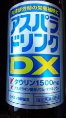 DSC_0590_convert_20140114221515.jpg