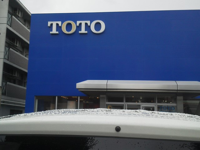 TOTO 003