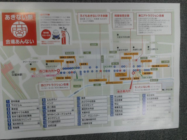 新幹線 003