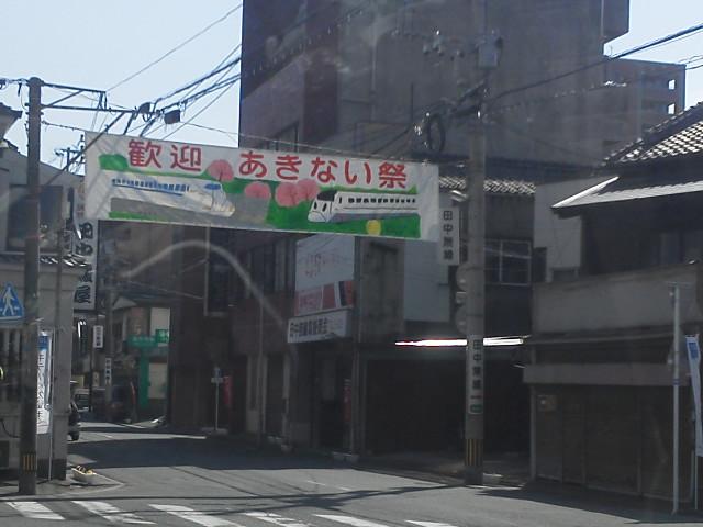 新幹線 005