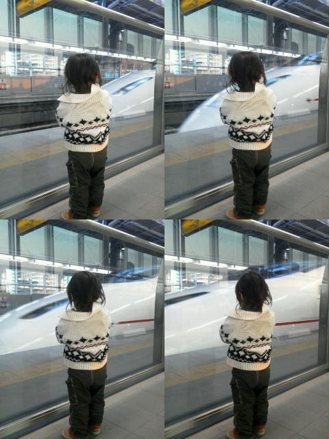 新幹線 015