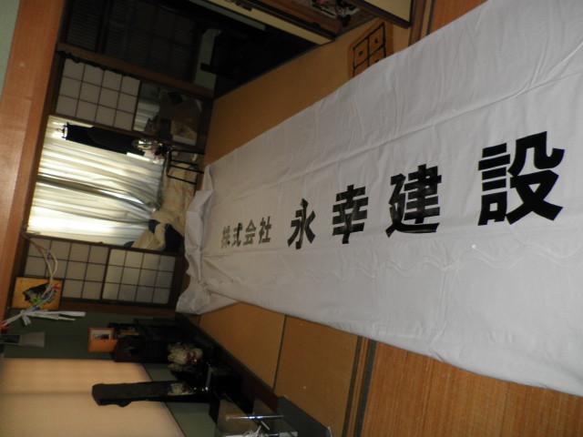 卒業記念テント 014