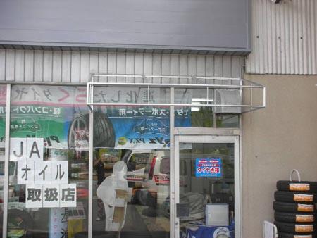 DSCN4829.jpg