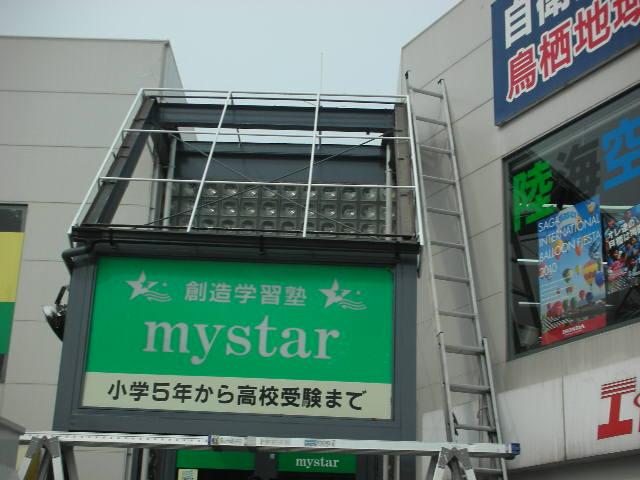 DSCN4885.jpg