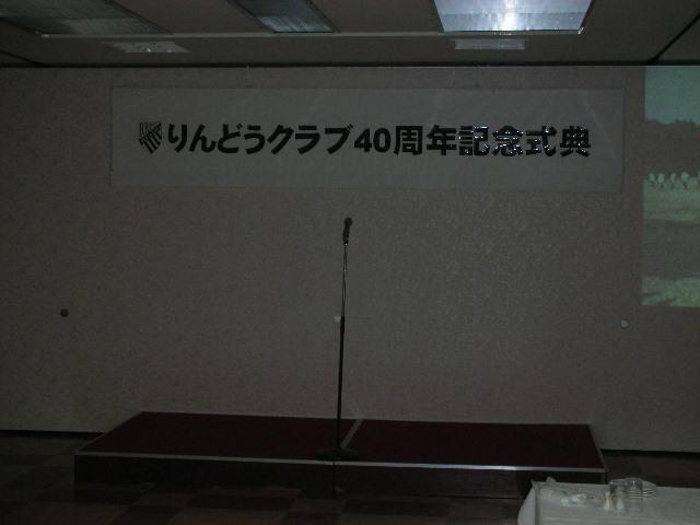 DSCN4913.jpg
