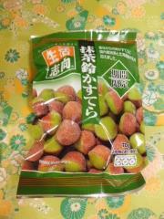 machasuzu1.jpg