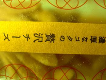 11_08_16_2.jpg