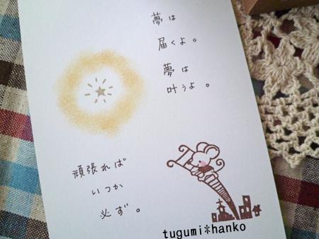 20101211404.jpg