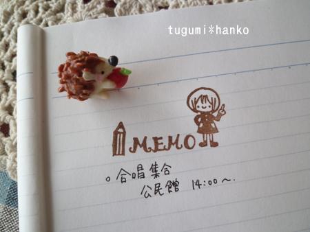 2011010802.jpg