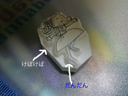 2011101506.jpg