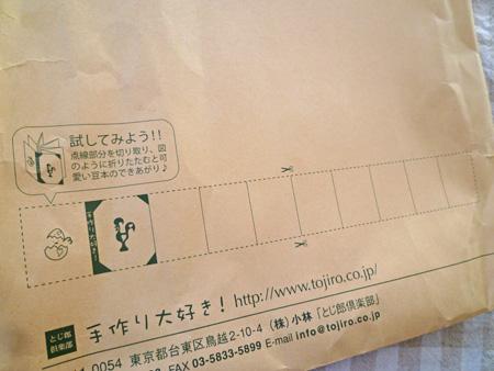 2011110702.jpg