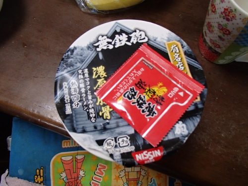 かっぷ_convert_20131217205537