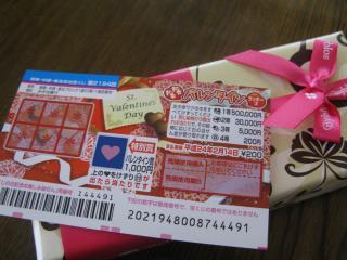 010_convert_20110214110952.jpg